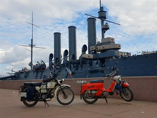 Bitevník Aurora v Petrohradu