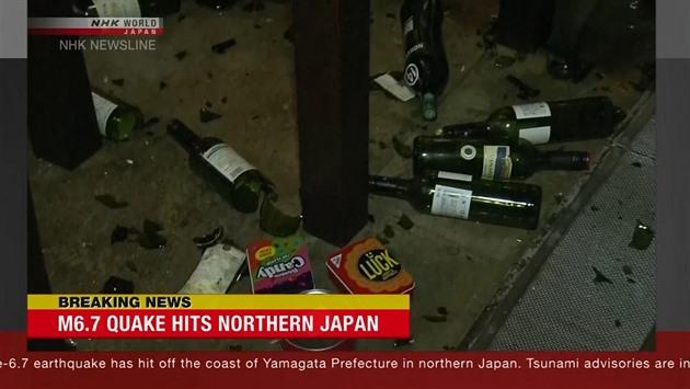 Vysoká japonská sexuální videa