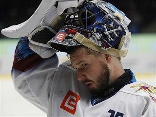 Kladenský brankář Denis Godla během utkání s Olomoucí