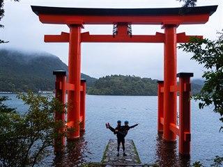 Brána míru v Motohakone