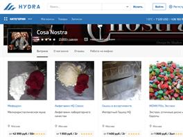 Obchod s narkotiky na darknetovém tržišti Hydra