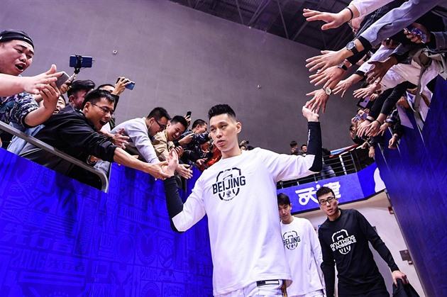 Sbohem, Číno. Lin se loučí a chce zpět do NBA: Pořád mám něco před sebou