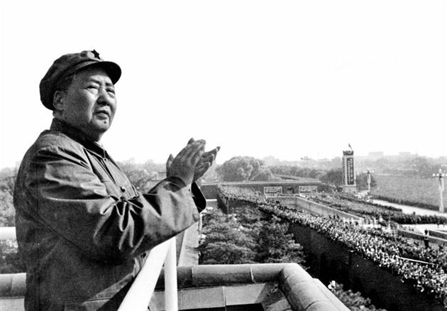 Před 100 lety vznikla Komunistická strana Číny