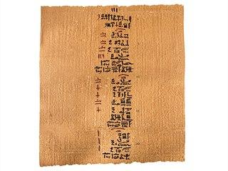 Publikace Ebersův lékařský papyrus obsahuje faksimile. Originál svitku 20 metrů...