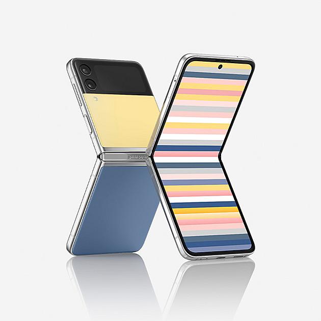 Stylové véčko Samsungu si lze nově objednat i na míru. Avšak jen někde