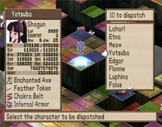 Disgaea: The Hour of Darkness