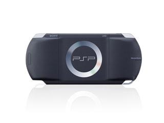 Japonské seznamovací hry pro PSP