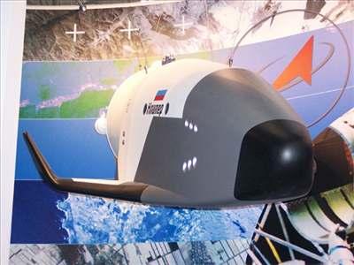 Rusko: Budeme vyvíjet raketoplán s Čínou