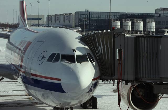 ČSSD chce zabránit privatizaci letiště