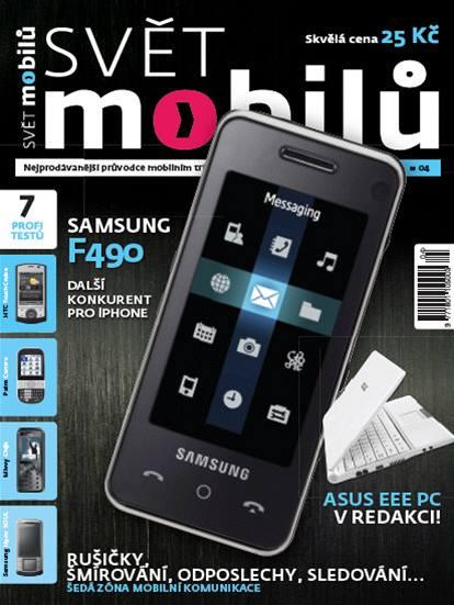 Dubnový Svět mobilů: za hranicí legálnosti
