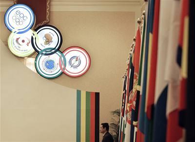 Soutěž: Navrhněte logo OH 2020