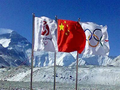 Olympijský oheň na Mount Everestu