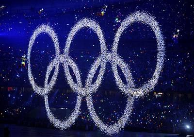 Slavnostní zahájení olympiády
