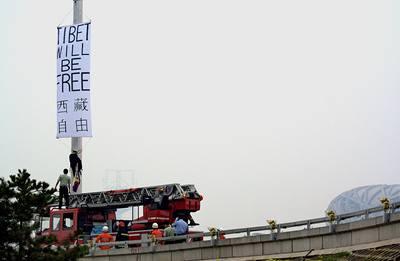 V Pekingu zadrželi demonstrující cizince