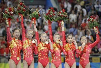 Zlato pro Čínu vydřely děti
