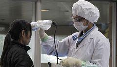 Radioaktivní mrak létá nad zemí a děsí Japonsko i sousední státy