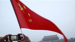 Čínské banky podle výzkumu podvádějí s úvěry pro malé firmy