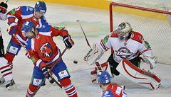 Lev do Doněcku nepojede, čtvrtfinále KHL odehraje v Bratislavě