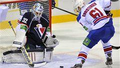 Bratislava zažila hokejové žně. Slovan na nich vydělával miliony
