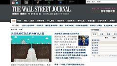 Čína přitvrdila cenzuru. Zablokovala místní verzi Wall Street Journalu