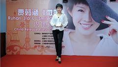 Velmocenské ambice Pekingu: dokáží komunisté stvořit popovou hvězdu?