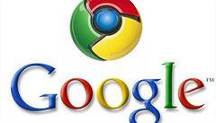 Díky Google Street View můžete na výlet do Galapág