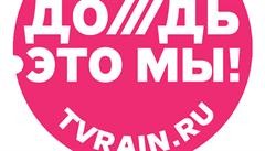 Moskva drtí nezávislá média. Na řadě je televize Dožď - 'pes na řetězu Britů'