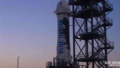 Historický úspěch. Vesmírná raketa se 've zdraví' vrátila na zem. Dosedla na nohy