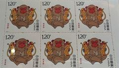 Číňané s nadšením skupují speciální edici opičích známek