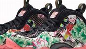 b53409a3a67 Adidas láká zákazníky na tenisky tištěné na míru