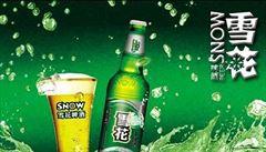 Nejprodávanější pivo světa majitel Prazdroje nechce. Prodá ho Číňanům