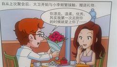 Pozor na svůdné špiony! Komiksová propaganda varuje Číňanky před láskou k cizinci