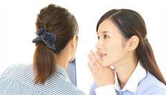 Placený naslouchač, ne psychoanalytik. Japonci hojně využívají novou službu