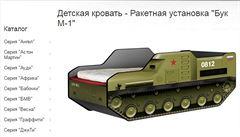 Petrohradský výrobce šokoval, nabízí postýlku v podobě protiletadlového systému Buk