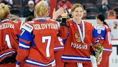 Ruské hokejistky odevzdaly mužské vzorky moči. Doping se v Soči maskoval i kávou a solí