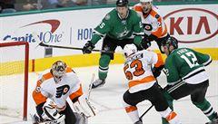 NHL: Faksa zazářil gólem a asistencí. Mrázek pomohl vychytat výhru