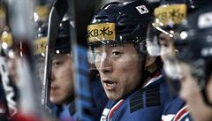 FOTOČLÁNEK: Korejští hokejisté ukázali zuby, v přípravě porazili Spartu