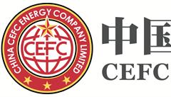USA zadržely šéfa čínské nadace CEFC. Je podezřelý z korupce