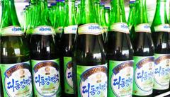 Nové pivo získalo přízeň lidu. KLDR se chlubí dalším 'úspěchem' režimu