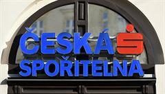 Bankou roku 2018  je Česká spořitelna. V kategorii pojišťoven zvítězila Kooperativa