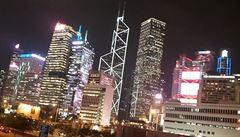 CITIC Group: Sen o čínské Goldman Sachs v Hongkongu se rozplývá