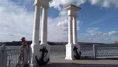 Za Ternopilským oceánem. V ukrajinských vlacích si připadáte jako v letadle