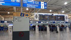 Řecko budou moci navštívit turisté z 29 zemí, patří mezi ně také Česká republika
