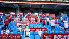 Na Tchaj-wanu se už opět hrají ligy, na stadionech však místo diváků byli roboti