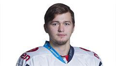 Mám rakovinu srdce, přiznal hokejový talent z Chomutova. 'Ve 20 letech raka nečekáte, nezbývá nic jiného, než bojovat'