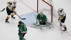 Brankář Chudobin opět čaroval a Dallas má na dosah finále NHL. Faksa a Nosek nenastoupili