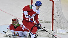 VIDEO: Konečně! Češi na třetí pokus na mistrovství vyhráli, Bělorusko zdolali 3:2 v prodloužení
