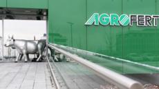 Agrofert žaluje Evropskou komisi. U Soudního dvora EU požaduje uvolnění blokovaných dotací