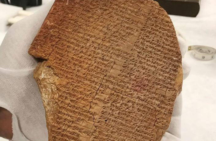 To by Gilgameš nevymyslel. Cenný artefakt nelegálně vlastnil křesťanský obchod pro kutily