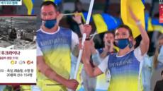 Skandální chování televize při olympijském nástupu. Ukrajina? Tam je Černobyl, k Itálii přiřadila pizzu